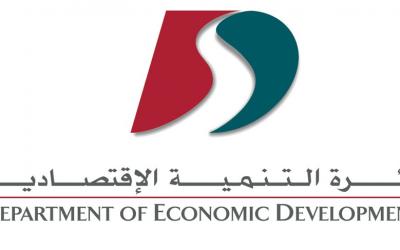 迪拜上半年为696名中国投资者发放了营业执照