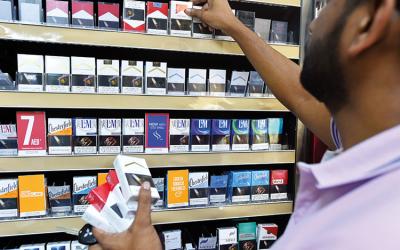 2019年开始实施烟草征税新系统